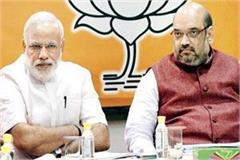 pm modi and amit shah will comming in haryana again