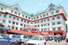 chemotherapy facility will not be available at palampur hospital