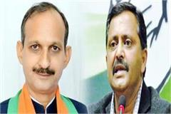 bjp congress face to face on 10 percent reservation for upper castes