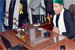 cm jairam made direct talks with ministers and the people