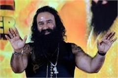ram rahim made films for black money laundering