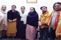 famous singer nooran sisters reached court of mother baglamukhi