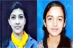 2 more daughters carry long flight enhanced the value of himachal