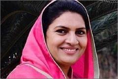naina chautala replied to abhay chautala in hari chunari chaupal