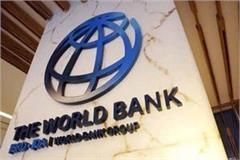 world bank has crooned so many thousand tonnes of carbon from himachal