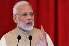 pm modi will inaugurate many projects today