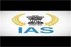 transfer of ias and hcs officials to large scale in haryana