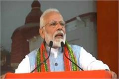 pm modi will address 1 crore bjp workers