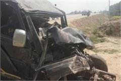 from the trailer collision 6 people killed in bolero raid 5 wounded