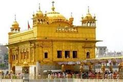 shri harmandir sahib declared the best place