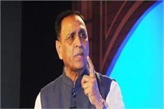 congress responsible for delay in construction of ram temple vijay rupani