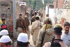 poisonous alcohol death case arrested 3 main alcohol mafia