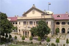 in uttar pradesh state workers strike illegal  allahabad hc