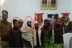 5 bangladeshi arrested illegally in deoband of saharanpur