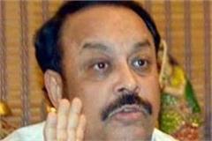 congress doing corruption in punjab