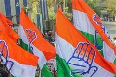 chitrakoot murder case congress asked not every bjp criminal