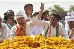 vande mataram will be sung in kamalnath government