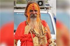 high court restrains golden baba s royal bath