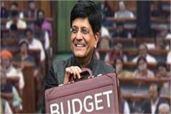 the general public appreciated the last budget of the modi government