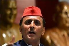 akhilesh tweeted on seeing the movie by cm