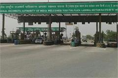 recovery of toll tax can be closed