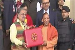yogi government s anti development budget opposition