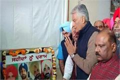 tribute to martyrs of pulwama attack in punjab congress bhawan