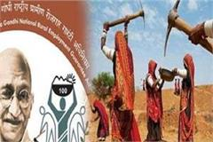 amritsar came to number one in implementing mnrega scheme