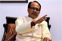 former cm shivraj met chief minister kamal nath