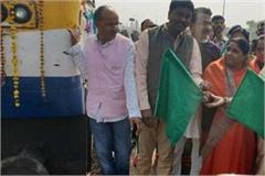 the minister s wife flaunts the rules by flagging the train