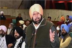captain amarinder singh against drugs