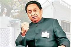 unemployed youth will come good day kamalnath government will give