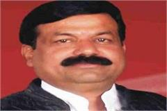 former mp of mp mp jitendra singh bundela dies