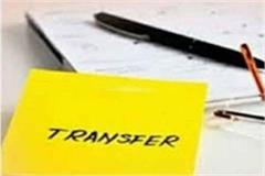 mp transfer of officers of state administrative service