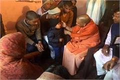 yogi adityanath meet martyr pankaj parents