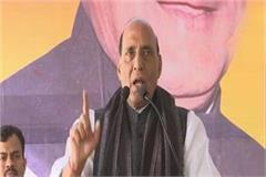rajnath returns the crown of gold say let a poor daughter marry