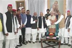 akhilesh case sp bsp delegation meets governor