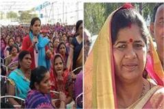kamal natha anganwadi sahayya asked the minister to question his education