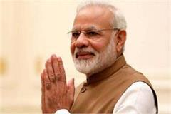 pm will come before lok sabha elections
