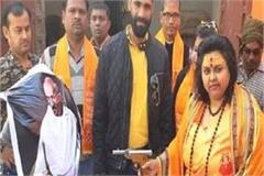 to the statue of mahatma gandhi shooter woman leader arrested