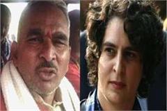 bjp legislator surendra singh blames hate speech on priyanka gandhi