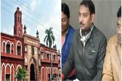 aligarh bjp yuva morcha demanded to construct a temple in amu campus