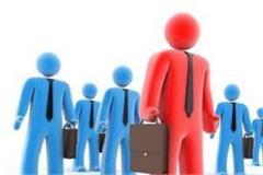 recruitment of physical teachers