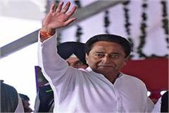 millennials of the state will get kamal nath government s gift