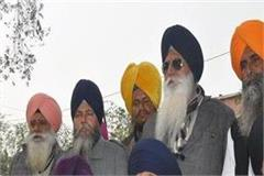 bargadi morcha announces 4 lok sabha seats