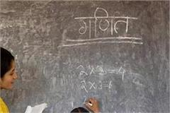 pta will now formulate strategy in budget session teacher