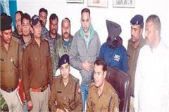 up uttarakhand police team jointly arrested accused arjun