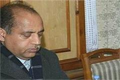 jairam sarkar s second budget will be presented today
