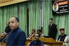 second day of assembly budget session today
