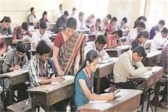 children will definitely fail in board exam